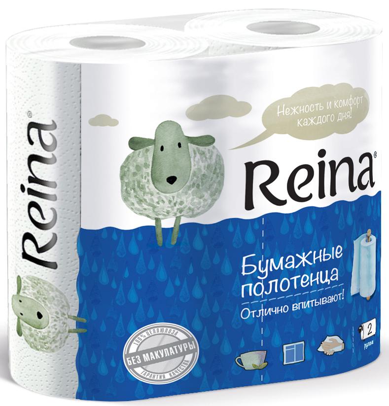 Бумажные полотенца Reina, двухслойные, 2 рулона114Для личной гигиены, вытирания посуды и предметов домашнего обихода