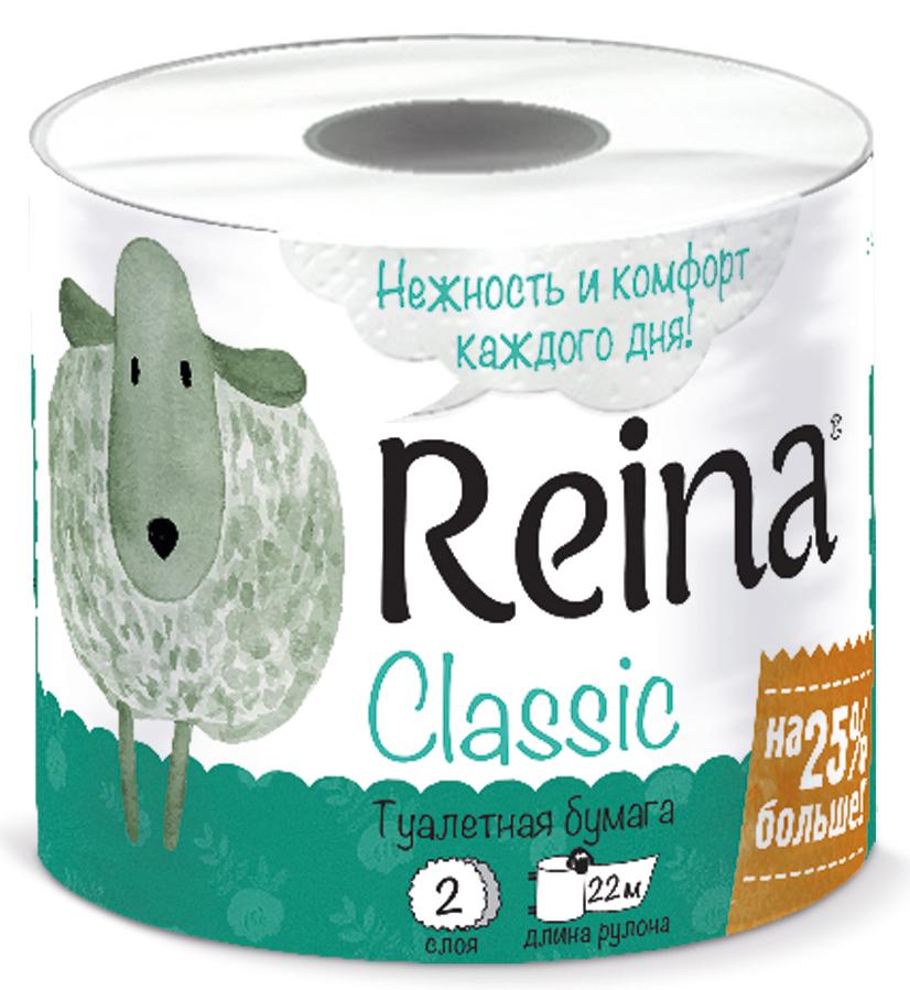 Бумага туалетная Reina Classic, двухслойная244Для личной гигиены