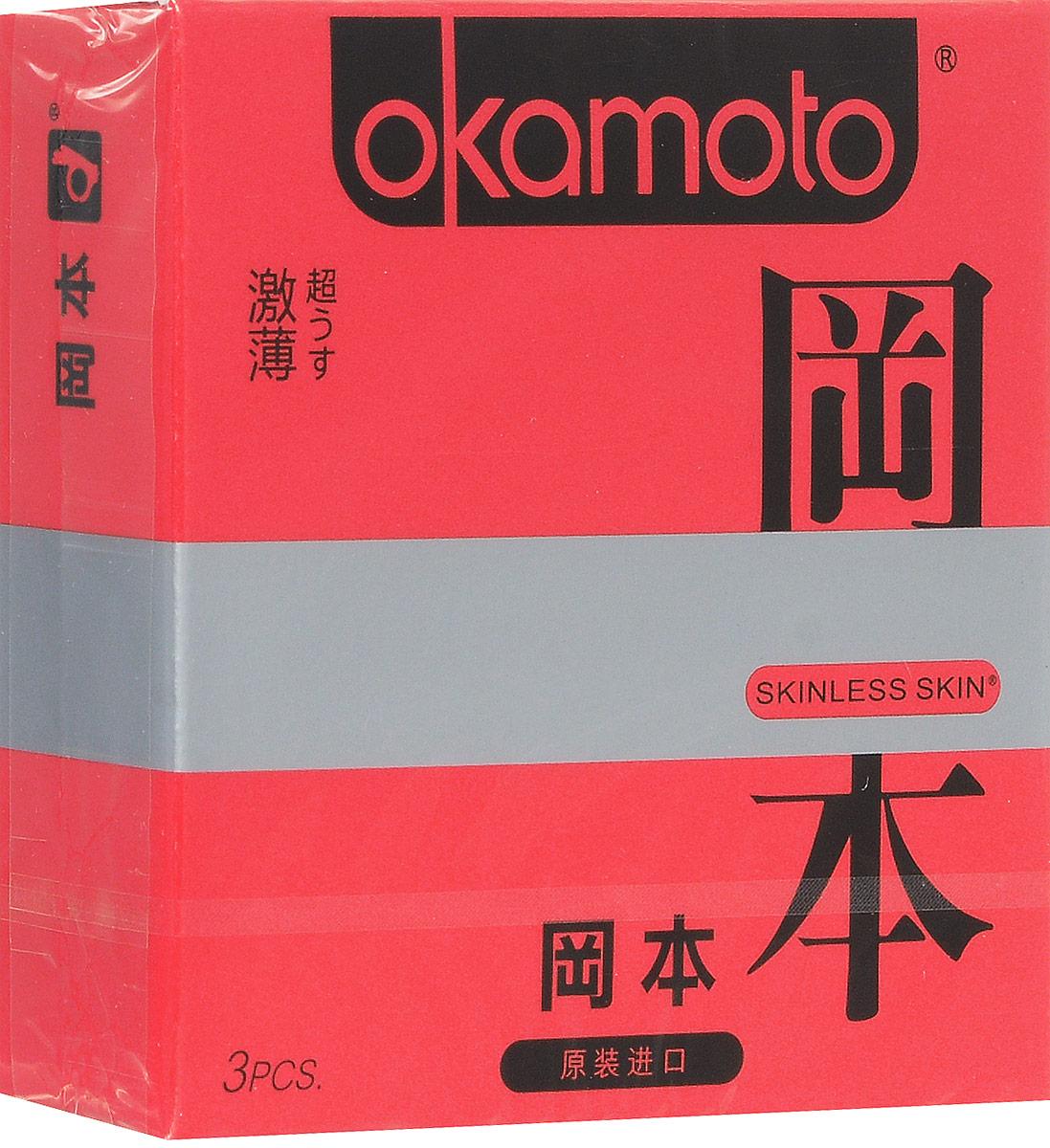 Презервативы Okamоto Skinless Skin Super Thin 3 шт с двойной смазкой