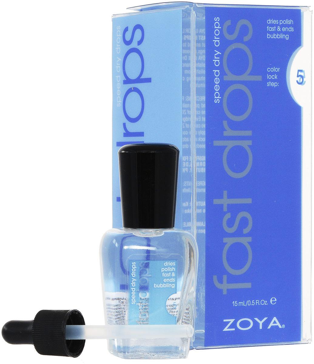 Zoya-Qtica Средство для быстрого высыхания лака для ногтей Fast Drops 15 млZTFD01Позволяет высушить лак в два раза быстрее, предотвращая образование пузырей и делая цвет лака еще более насыщенным. Сохраняет яркий идеальный цвет до двух недель при нанесении каждый раз после нанесения верхнего покрытия ZOYA Armor Topcoat каждые два дня.