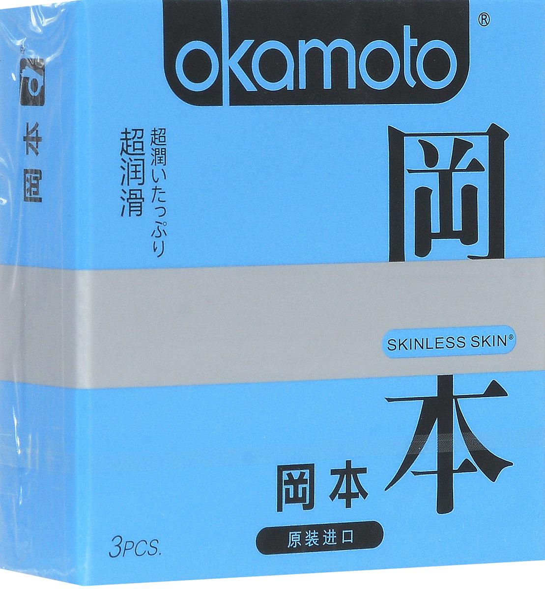 Презервативы Okamоto Skinless Skin Super Lubricative 3 шт Ультра-тонкая классика