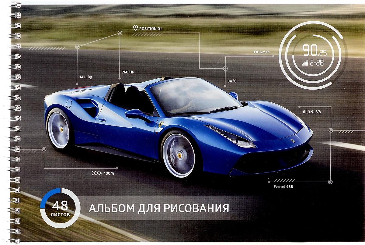 ArtSpace Альбом для рисования New Supercar Ferrari 48 листовА48сп_9199_синийАльбом для рисования ArtSpace New Supercar Ferrari непременно порадует маленького художника и вдохновит его на творчество. Обложка из плотного картона оформлена изображением гоночного автомобиля. Высокое качество бумаги позволяет карандашам, фломастерам и краскам ровно ложиться на поверхность и не растекаться по листу. Способ крепления - металлический гребень. В альбоме 48 листов. Во время рисования совершенствуется ассоциативное, аналитическое и творческое мышления. Занимаясь изобразительным творчеством, ребенок тренирует мелкую моторику рук, становится более усидчивым и спокойным и, конечно, приобщается к общечеловеческой культуре.
