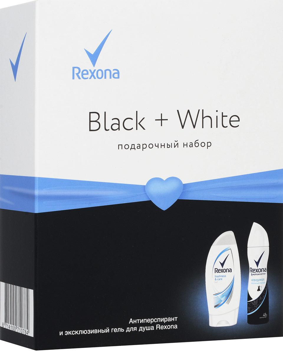 Rexona подарочный набор Черное и белое