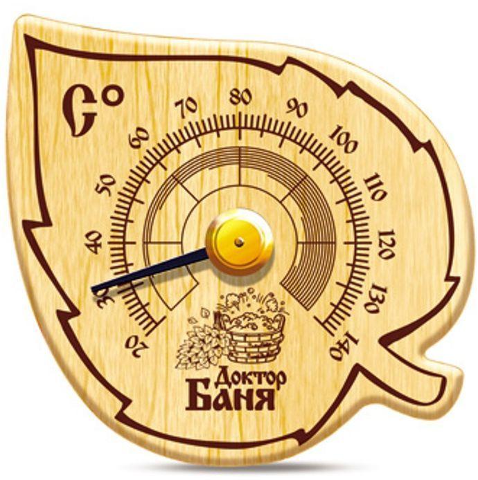 Термометр для бани и сауны Доктор Баня Листок. 905217905217