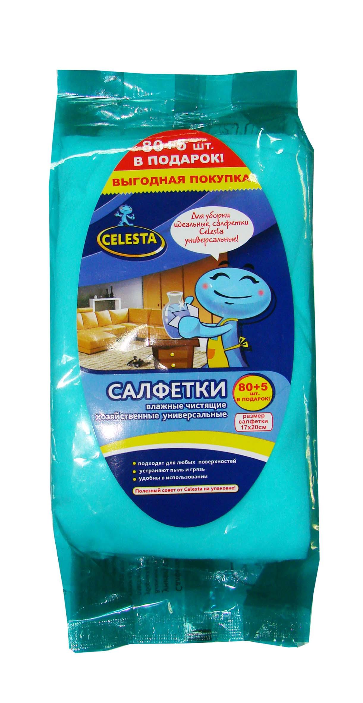 Салфетки влажные Celesta, универсальные, 85 шт5599Влажные хозяйственные салфетки Celesta идеально подходят для быстрой уборки в доме, удобны в применении. Предназначены для очистки пластиковых и деревянных поверхностей, пола, бытовых предметов, кухни. Благодаря специальной формуле пропитки, не оставляют разводов, ворсинок, помогают избавиться от пыли и различных загрязнений. Пропитывающий состав безопасен для кожи рук. Размер салфетки: 17 см х 20 см. Состав: нетканое полотно, пропитывающий лосьон.