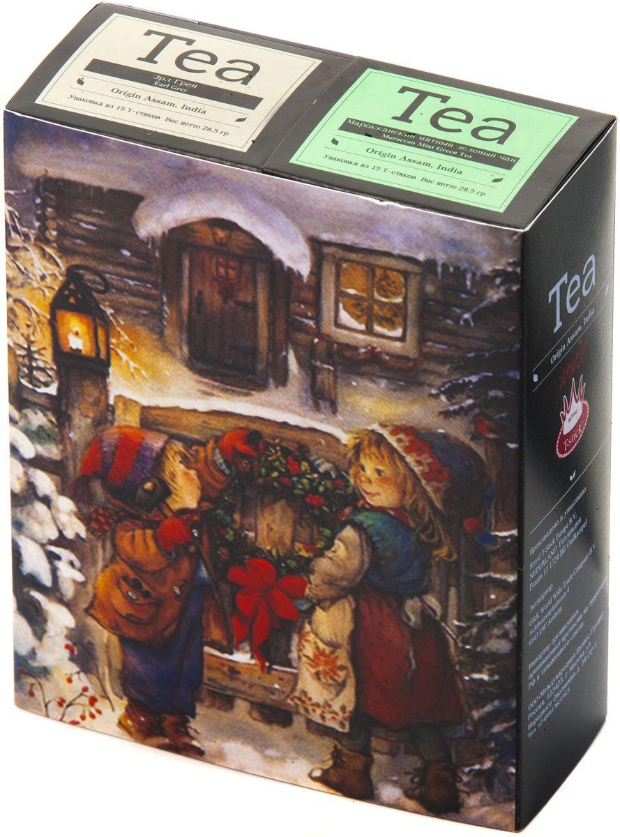 Подарочный набор Royal T-Stick: Earl Grey черный чай и Mint Green Tea зеленый чай в стиках, 30 шт1612503Подарочный набор из 2- пачек чая премиум класса,упакован в коробку для транспортировки. Чай Ассам с бергамотом порадует вас насыщенным ,янтарно -красным цветом, терпким ароматом бергамота и пряным, солодово-медовым вкусом . Чай обладает тонизирующим свойством. Натуральный зеленый чай с ароматом мяты порадует вас своим тонким и нежным вкусом. Способствует расщеплению жиров и успокаивает нервную систему. Чай упакован в пищевую фольгу, которую можно использовать вместо ложечки для размешивания сахара. Опустите стик в кипяток, оставьте на 3 минуты, размешайте кусочек сахара. Достаньте стик из стакана, потрясите им о край стакана, так, чтобы стекли последние капли, и положите рядом. Вся влага останется внутри стика.Прекрасный подарок родным и близким,и отличный повод удивить коллег по работе и друзей, внедряя новую, элегантную культуру чаепития!