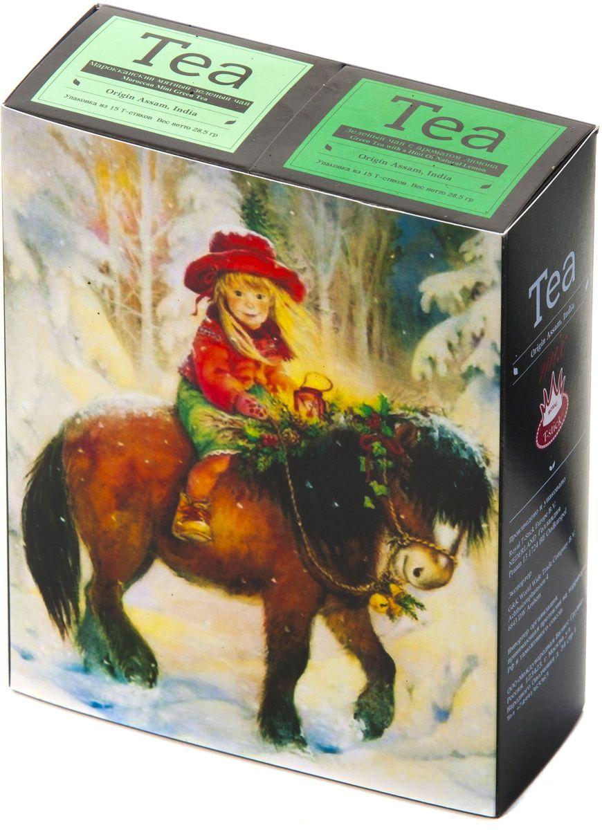 Подарочный набор Royal T-Stick: Green Tea зеленый чай и Mint Green Tea зеленый чай в стиках, 30 шт1612603Подарочный набор из 2- пачек чая премиум класса,упакован в коробку для транспортировки. Зеленый чай с ароматом лимона порадует Вас своим золотистым цветом ,нежным ароматом лимона и освежающим послевкусием.Обогащение зеленого чая ароматом лимона усиливает полезные свойства природных антиоксидантов. Натуральный зеленый чай с ароматом мяты порадует вас своим тонким и нежным вкусом. Способствует расщеплению жиров и успокаивает нервную систему. Чай упакован в пищевую фольгу, которую можно использовать вместо ложечки для размешивания сахара. Опустите стик в кипяток, оставьте на 3 минуты, размешайте кусочек сахара. Достаньте стик из стакана, потрясите им о край стакана, так, чтобы стекли последние капли, и положите рядом. Вся влага останется внутри стика.Прекрасный подарок родным и близким,и отличный повод удивить коллег по работе и друзей, внедряя новую, элегантную культуру чаепития!