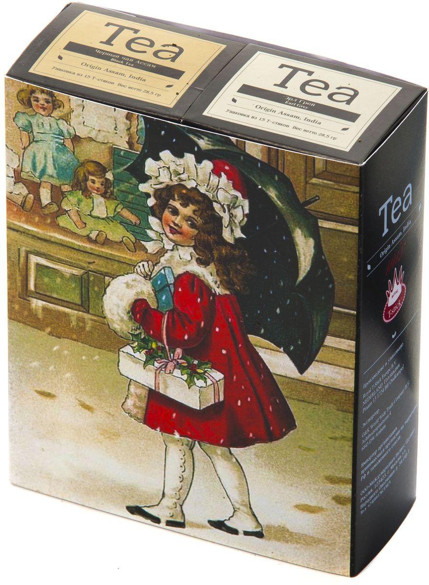 Подарочный набор Royal T-Stick: Earl Grey черный чай и High Tea черный чай в стиках, 30 шт1612701Подарочный набор из 2- пачек чая премиум класса,упакован в коробку для транспортировки. Чай Ассам с бергамотом порадует вас насыщенным ,янтарно -красным цветом, терпким ароматом бергамота и пряным, солодово-медовым вкусом . Чай обладает тонизирующим свойством. Чай Ассам порадует вас насыщенным ,янтарно -красным цветом, терпким ароматом и пряным, солодово-медовым вкусом . Чай упакован в пищевую фольгу, которую можно использовать вместо ложечки для размешивания сахара. Опустите стик в кипяток, оставьте на 3 минуты, размешайте кусочек сахара. Достаньте стик из стакана, потрясите им о край стакана, так, чтобы стекли последние капли, и положите рядом. Вся влага останется внутри стика.Прекрасный подарок родным и близким,и отличный повод удивить коллег по работе и друзей, внедряя новую, элегантную культуру чаепития!