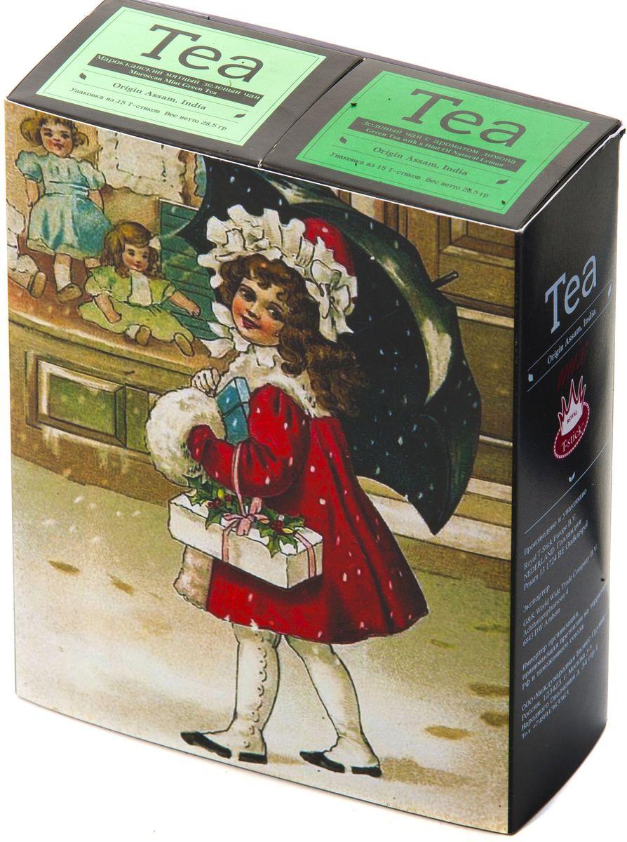 Подарочный набор Royal T-Stick: Mint Green Tea зеленый чай и Green Tea зеленый чай в стиках, 30 шт1612702Подарочный набор из 2- пачек чая премиум класса,упакован в коробку для транспортировки. Натуральный зеленый чай с ароматом мяты порадует вас своим тонким и нежным вкусом. Способствует расщеплению жиров и успокаивает нервную систему. Зеленый чай с ароматом лимона порадует Вас своим золотистым цветом ,нежным ароматом лимона и освежающим послевкусием.Обогащение зеленого чая ароматом лимона усиливает полезные свойства природных антиоксидантов. Чай упакован в пищевую фольгу, которую можно использовать вместо ложечки для размешивания сахара. Опустите стик в кипяток, оставьте на 3 минуты, размешайте кусочек сахара. Достаньте стик из стакана, потрясите им о край стакана, так, чтобы стекли последние капли, и положите рядом. Вся влага останется внутри стика.Прекрасный подарок родным и близким,и отличный повод удивить коллег по работе и друзей, внедряя новую, элегантную культуру чаепития!
