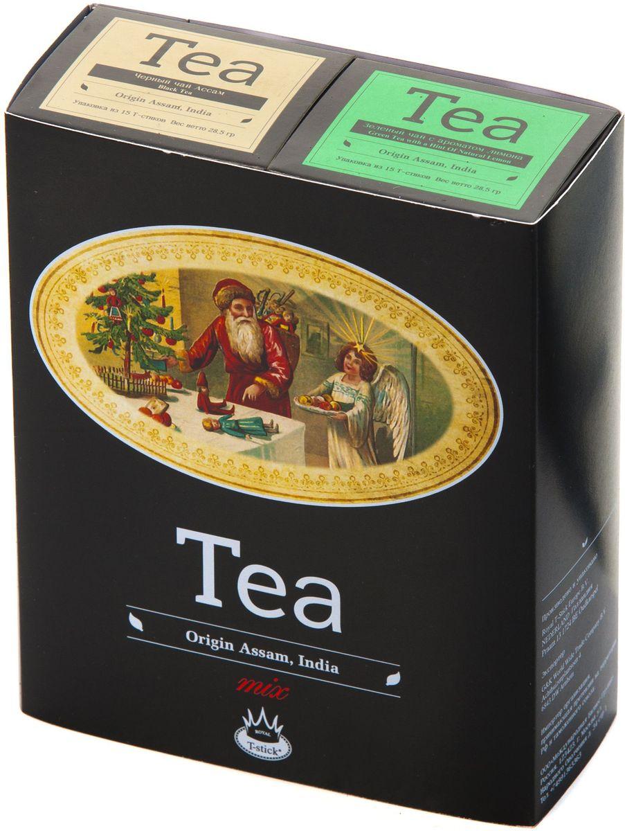 Подарочный набор Royal T-Stick: Green Tea зеленый чай и High Tea черный чай в стиках, 30 шт1612803Подарочный набор из 2- пачек чая премиум класса,упакован в коробку для транспортировки. Зеленый чай с ароматом лимона порадует Вас своим золотистым цветом ,нежным ароматом лимона и освежающим послевкусием.Обогащение зеленого чая ароматом лимона усиливает полезные свойства природных антиоксидантов. Чай Ассам порадует вас насыщенным ,янтарно -красным цветом, терпким ароматом и пряным, солодово-медовым вкусом . Чай упакован в пищевую фольгу, которую можно использовать вместо ложечки для размешивания сахара. Опустите стик в кипяток, оставьте на 3 минуты, размешайте кусочек сахара. Достаньте стик из стакана, потрясите им о край стакана, так, чтобы стекли последние капли, и положите рядом. Вся влага останется внутри стика.Прекрасный подарок родным и близким,и отличный повод удивить коллег по работе и друзей, внедряя новую, элегантную культуру чаепития!