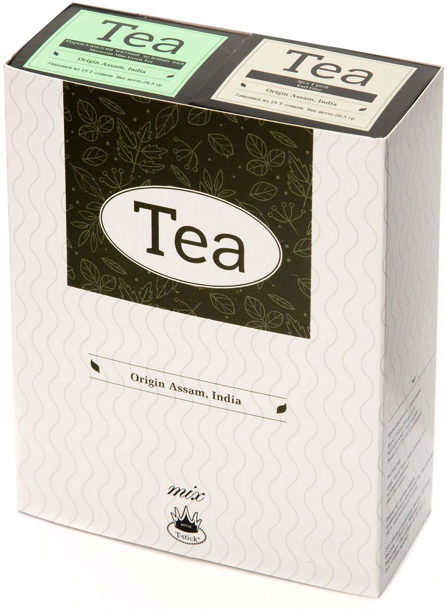 Подарочный набор Royal T-Stick: Earl Grey черный чай и Mint Green Tea зеленый чай в стиках, 30 шт78700Подарочный набор из 2- пачек чая премиум класса,упакован в коробку для транспортировки. Чай Ассам с бергамотом порадует вас насыщенным ,янтарно -красным цветом, терпким ароматом бергамота и пряным, солодово-медовым вкусом . Чай обладает тонизирующим свойством. Натуральный зеленый чай с ароматом мяты порадует вас своим тонким и нежным вкусом. Способствует расщеплению жиров и успокаивает нервную систему. Чай упакован в пищевую фольгу, которую можно использовать вместо ложечки для размешивания сахара. Опустите стик в кипяток, оставьте на 3 минуты, размешайте кусочек сахара. Достаньте стик из стакана, потрясите им о край стакана, так, чтобы стекли последние капли, и положите рядом. Вся влага останется внутри стика.Прекрасный подарок родным и близким,и отличный повод удивить коллег по работе и друзей, внедряя новую, элегантную культуру чаепития!
