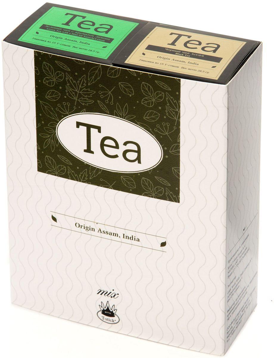 Подарочный набор Royal T-Stick: High Tea черный чай и Green Tea with a Hint of Natural Lemon зеленый чай в стиках, 30 шт78750Подарочный набор из 2- пачек чая премиум класса,упакован в коробку для транспортировки. Чай Ассам порадует вас насыщенным ,янтарно -красным цветом, терпким ароматом и пряным, солодово-медовым вкусом . Зеленый чай с ароматом лимона порадует Вас своим золотистым цветом ,нежным ароматом лимона и освежающим послевкусием.Обогащение зеленого чая ароматом лимона усиливает полезные свойства природных антиоксидантов. Чай упакован в пищевую фольгу, которую можно использовать вместо ложечки для размешивания сахара. Опустите стик в кипяток, оставьте на 3 минуты, размешайте кусочек сахара. Достаньте стик из стакана, потрясите им о край стакана, так, чтобы стекли последние капли, и положите рядом. Вся влага останется внутри стика.Прекрасный подарок родным и близким,и отличный повод удивить коллег по работе и друзей, внедряя новую, элегантную культуру чаепития!