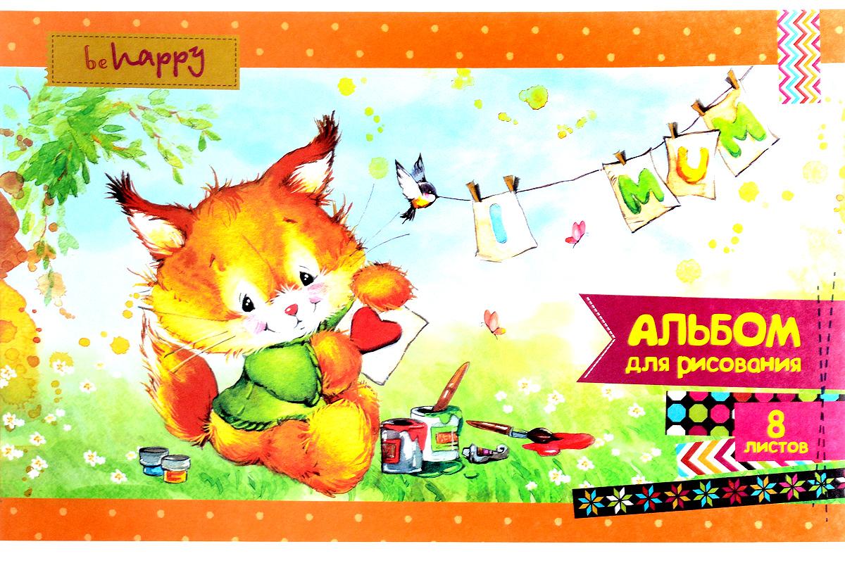 ArtSpace Альбом для рисования Мультяшки Cute Fluffy 8 листов