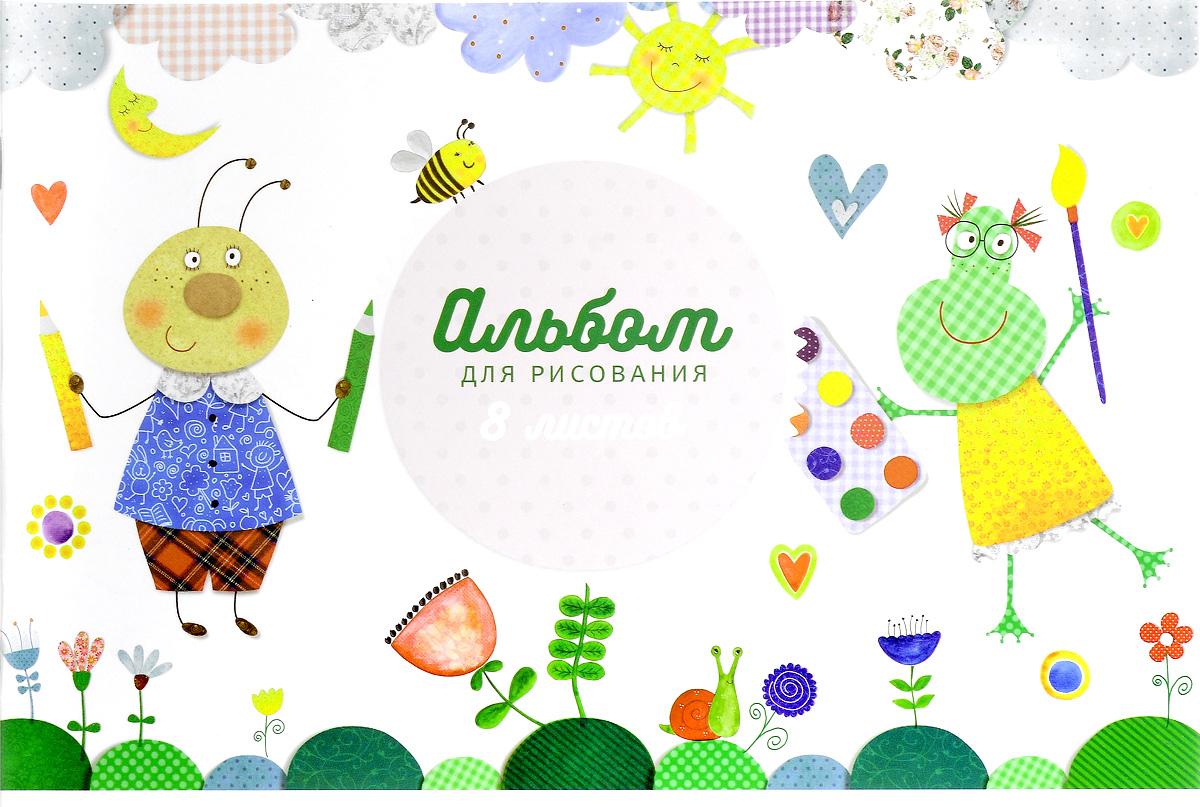 ArtSpace Альбом для рисования Маленькие художники 8 листов цвет белый зеленый