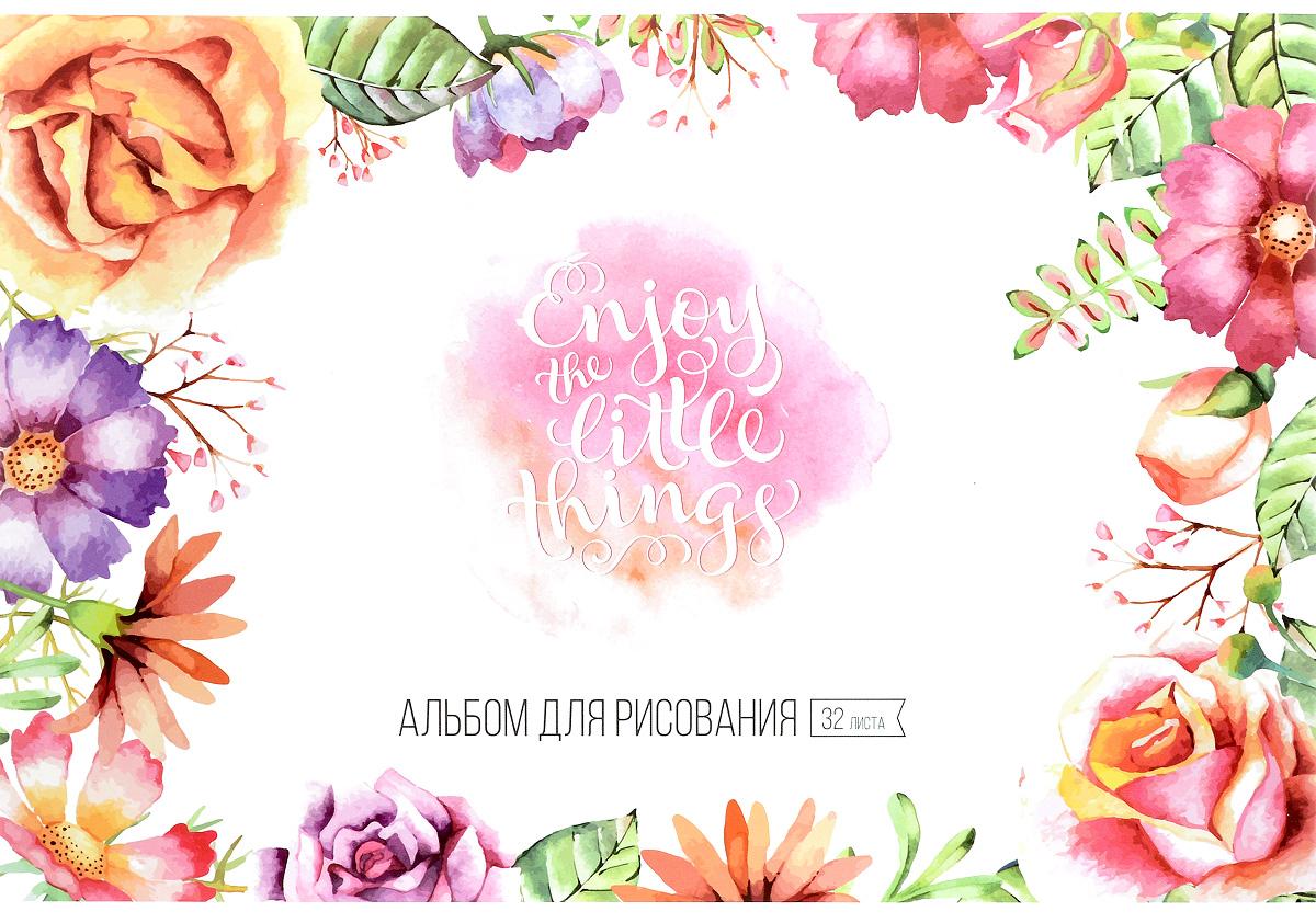 ArtSpace Альбом для рисования Цветы Enjoy 32 листаА32_9077Альбом для рисования ArtSpace Цветы. Enjoy порадует маленького художника и вдохновит его на творчество. Альбом изготовлен из белоснежной бумаги с яркой обложкой из плотного картона. Внутренний блок альбома, соединенный двумя металлическими скрепками, состоит из 32 листов. Высокое качество бумаги позволяет рисовать в альбоме карандашами, фломастерами, акварельными и гуашевыми красками.