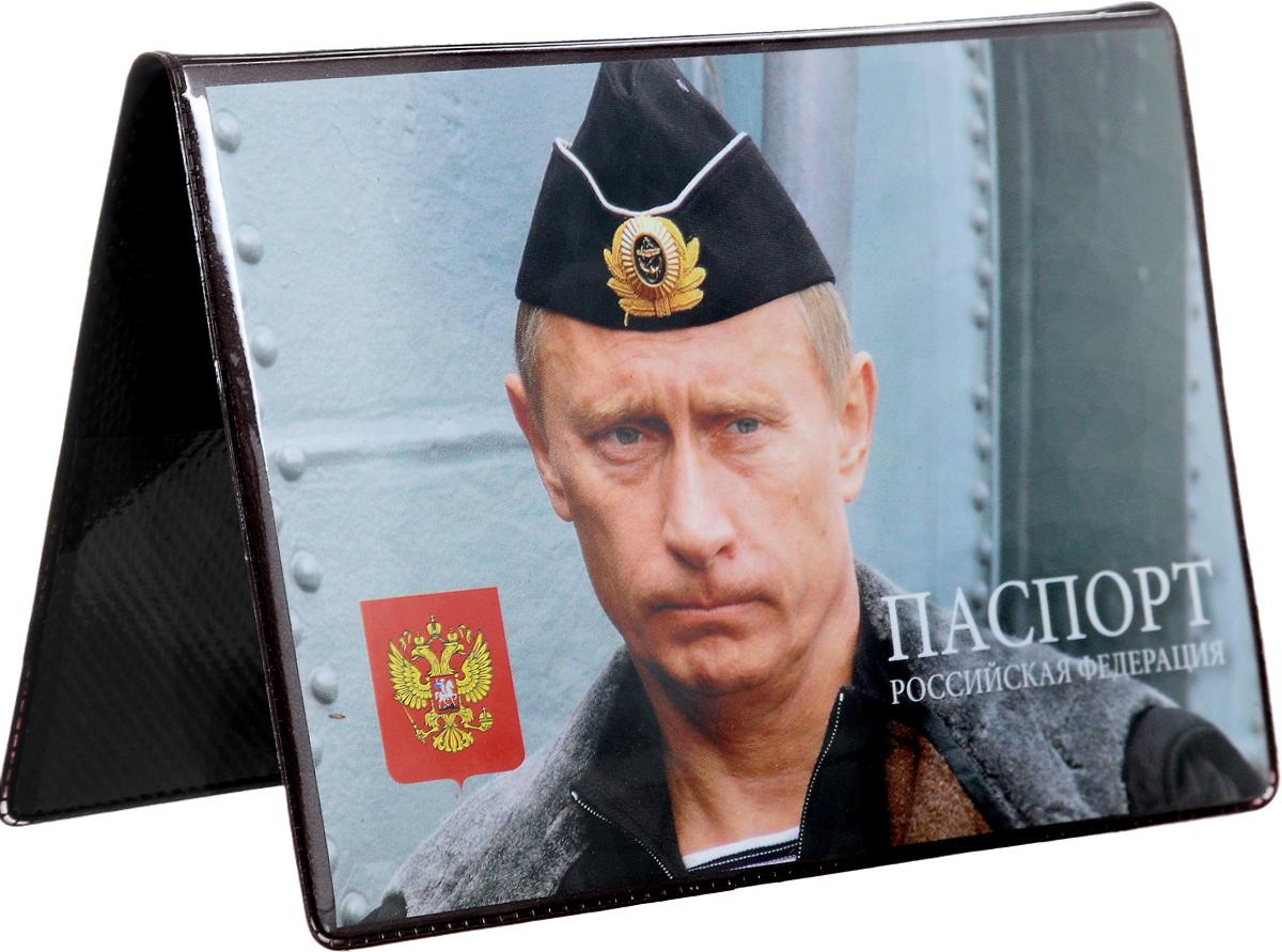 Обложка для паспорта Главдор Путин В.В. в формеGL-235_в формеОбложка для паспорта Главдор Путин В.В. в форме выполнена из ПВХ. Изделие оформлено изображением В.В. Путина в форме. Внутри расположено 2 прозрачных кармашка для вашего паспорта. Такие обложки предназначены для защиты ваших документов от пыли, грязи и влаги. Они сохранят их целыми и невредимыми.