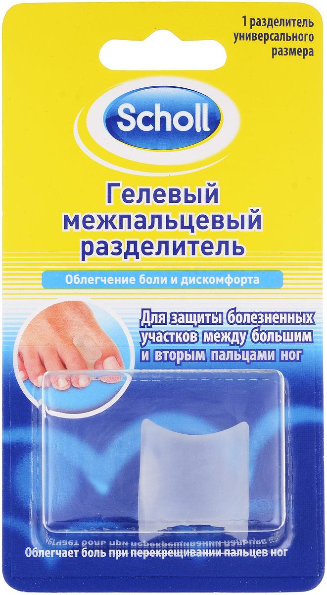 Гелевый межпальцевый разделитель Scholl, 1 шт10002150Мягкий и удобный в использовании гелевый межпальцевый разделитель предназначен для разделения скрещивающихся пальцев ног. Минеральное масло входящее в состав геля смягчает и увлажняет кожу. Легко моется, предназначен для многократного использования. Способ применения: поместите между скрещивающимися пальцами. Характеристики: Количество: 1 шт. Производитель: Европейский Союз. Компания Scholl предлагает широкий ассортимент лечебно-профилактических средств по уходу за ногами - супинаторы лечебные и профилактические, стельки, ортопедическую обувь, косметические средства, средства защиты чувствительных мест на стопах, педикюрные инструменты и многое другое. Еще в начале века американский медик Вильям Шолль доказал, что состояние ног влияет на общее самочувствие человека. В 1904 году доктор Шолль запатентовал свое первое ортопедическое изобретение. Сегодня высококачественные и комфортные изделия Sсholl известны в 52 странах мира. Товар...
