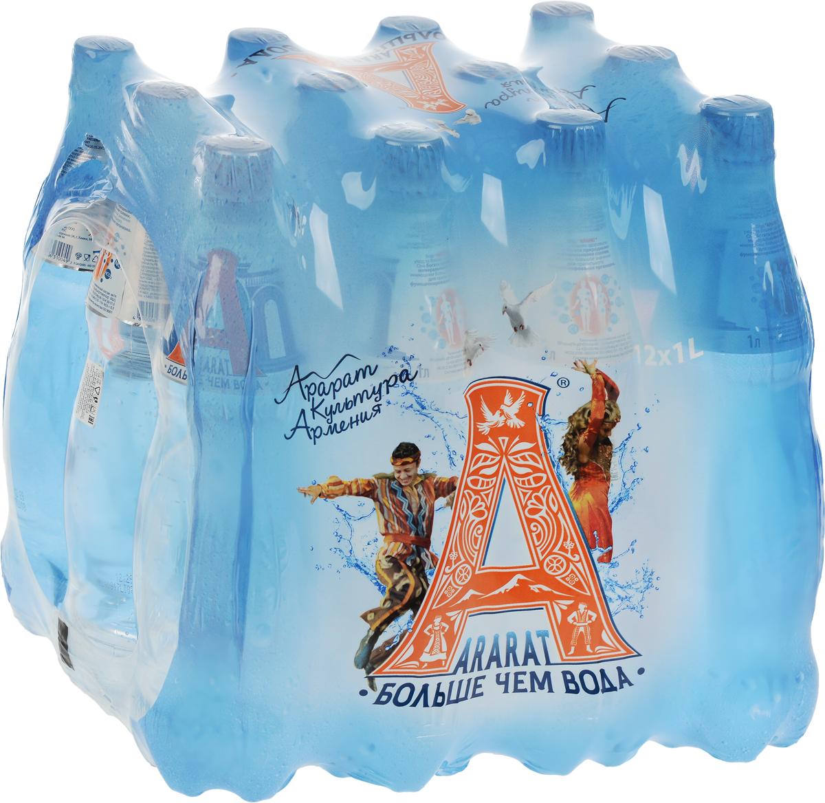 Ararat вода газированная минеральная лечебно-столовая, 12 штук по 1 л4850006310094Употребление воды Арарат поможет привести в норму водно-минеральный обмен организма, стимулирует систему пищеварения, благодаря сбалансированному природному минеральному составу. Разлито на территории минеральных источников Арарат скважина №11, Ущелье Борот-Ахбюр, Армения. Уважаемые клиенты! Обращаем ваше внимание, что перечень типичного химического состава продукта представлен на дополнительном изображении.