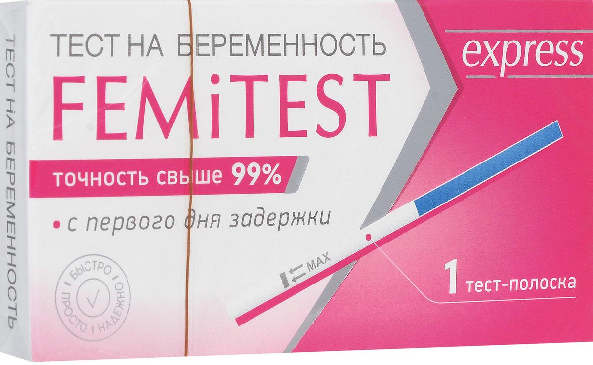 Femitest Тест для определения беременности93001Тест-полоска является самой популярной и простой разновидностью теста для определения беременности. Тест-полоска покрыта реагентами (мечеными антителами к ХГЧ: комбинация окрашенного моноклонального коньюгата и поликлональных солиднофазных антител к ХГЧ) на тестовом и контрольном участках. Применяется с первого дня задержки менструации. Чувствительность теста 20 мМЕ/мл. Точность - более 99,5%. Характеристики: Количество в упаковке: 1 шт. Размер упаковки: 14 см х 1 см х 7 см. Производитель: Великобритания. Товар сертифицирован.