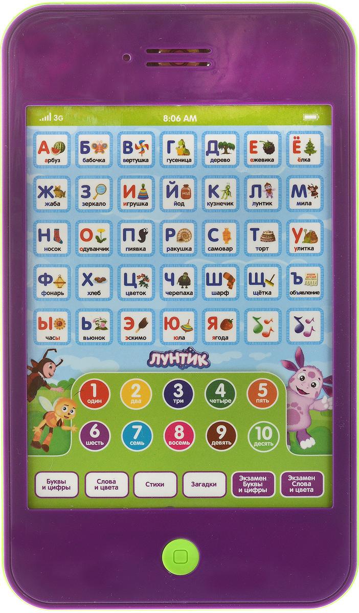 Умка Электронная игрушка Обучающий планшет ЛунтикQC1059RЭлектронная игрушка Умка Обучающий планшет Лунтик подарит множество веселых моментов вашему малышу. В планшет входят 43 стихотворения, 2 песни героев мультфильма, 10 загадок. Игрушка обучает азбуке, словам, счету, цветам. Имеется функция Экзамен, где малыш вместе с взрослыми может проверить свои знания. Игрушка имеет простое управление, приятные на ощупь клавиши. Такая игрушка поможет ребенку развить зрение, слух, осязание, моторику, внимание, память и логику. Рекомендуется докупить 3 батарейки напряжением 1,5V типа АА (товар комплектуется демонстрационными).