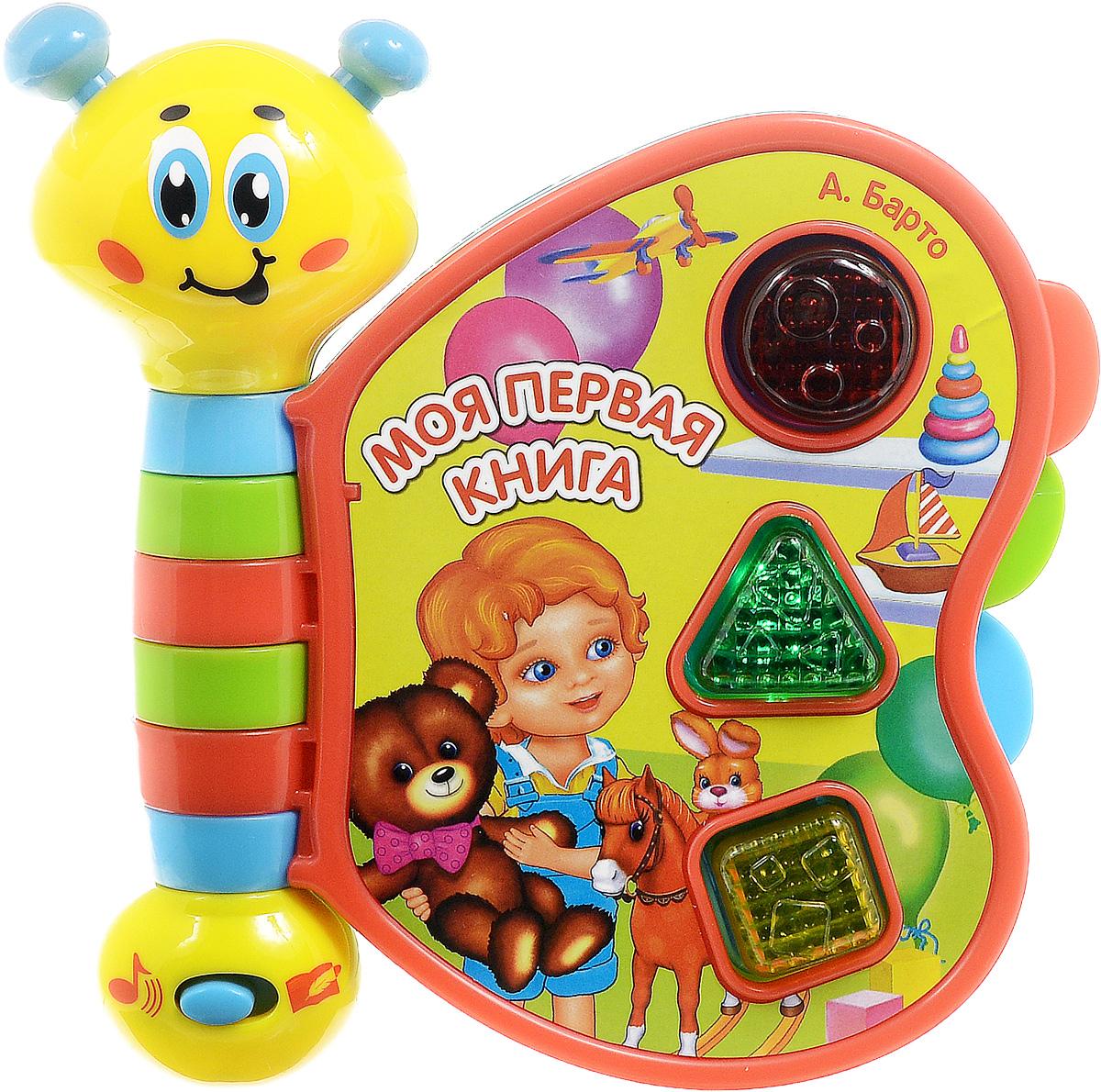 Умка Развивающая игрушка Моя первая книга3994T-RРазвивающая игрушка Умка Моя первая книга - лучший подарок для маленького ребенка. Ваш малыш разовьет музыкальные и сенсорные способности, наглядно-образное мышление и внимание. Забавные песенки из мультфильмов не позволят скучать малышу. Нажимая на кнопки различной формы и переворачивая страницы, он разовьет мелкую моторику и тактильные ощущения. Яркие картинки привлекут внимание и вызовут интерес к игре. В книгу входят девять стихотворений Агнии Барто и три песни из мультфильмов. Рекомендуется докупить 3 батарейки напряжением 1,5V типа ААА (товар комплектуется демонстрационными).