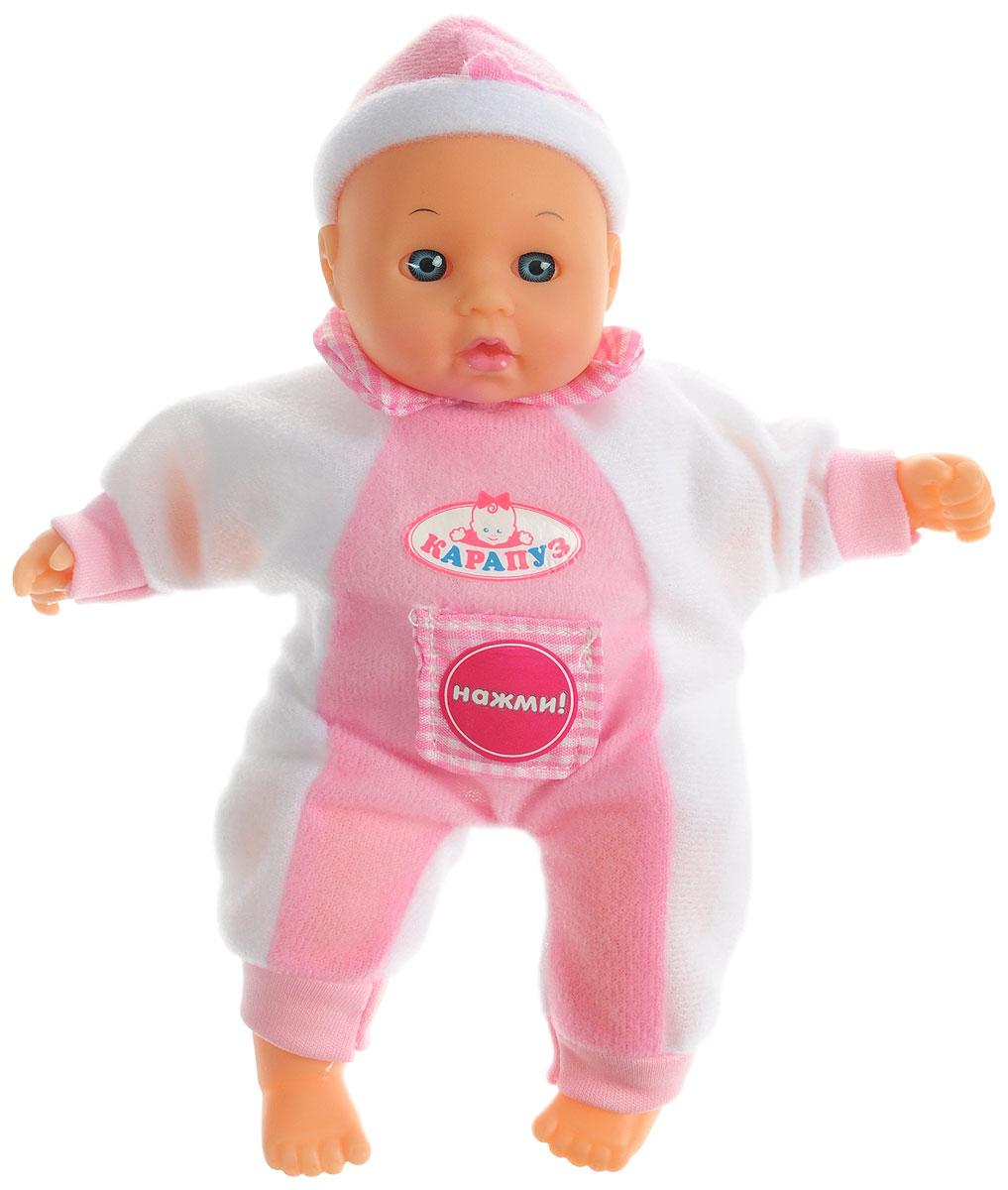 Карапуз Пупс озвученный цвет одежды белый розовый291016V-IC-4Замечательный пупс Карапуз умеет произносить 4 фразы и издавать разные звуки. Пупс одет в бело-розовый комбинезон, а на голове у него симпатичная шапочка. У малыша большие голубые глаза и выразительное личико. Голова, ручки и ножки выполнены из пластика, тело пупса мягконабивное. Если нажать пупсу на животик, он начнет говорить. Пупс произносит: Мамуля, Папуля, Где моя соска?, Я хочу пи-пи и 7 звуков. Игрушка упакована в прозрачную пластиковую сумочку, с которой можно выходить на прогулку. С таким пупсом ребенку точно не будет скучно. А благодаря своему реалистичному виду, девочка сможет войти в роль заботливой мамы и с удовольствием понянчиться с малышом. Для работы требуются 3 батарейки LR44 (комплектуется демонстрационными).
