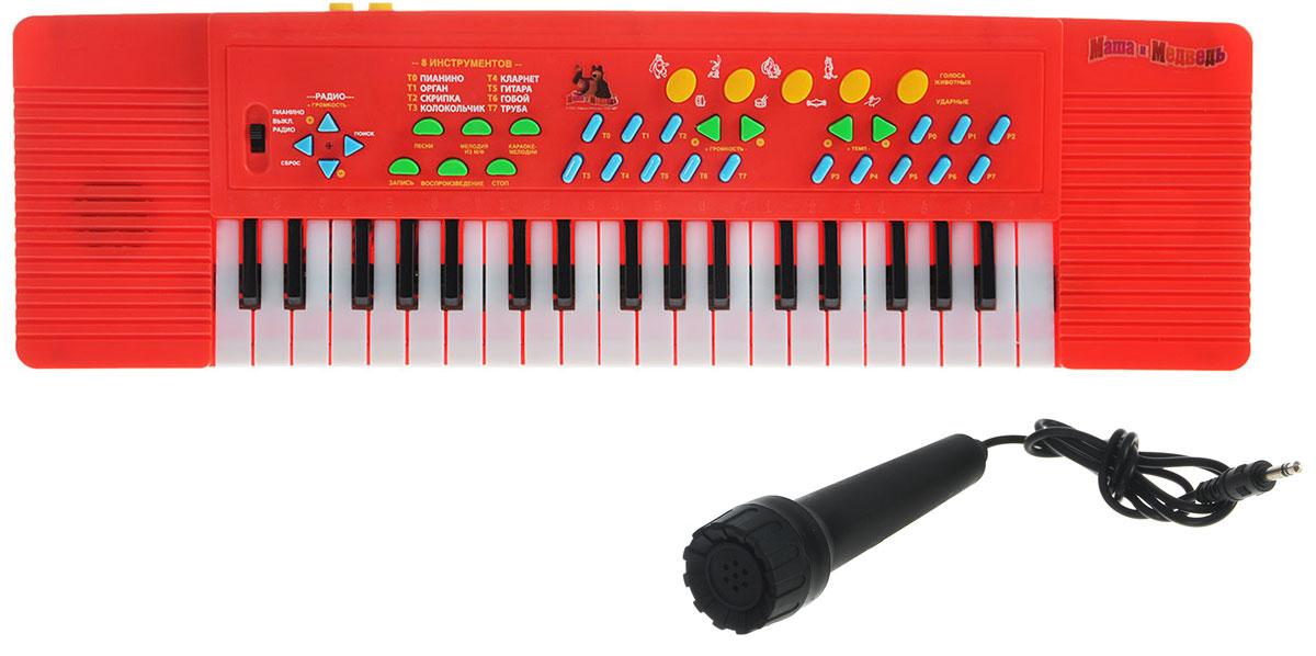Играем вместе Электропианино Маша и Медведь с микрофономMQ-002FM-RЭлектропианино Играем вместе Маша и Медведь непременно понравится вашему маленькому музыканту и не позволит ему скучать. Игрушка выполнена из прочного пластика и оснащена разнообразными звуковыми эффектами. В комплекте с инструментом имеется микрофон. Инструмент имеет множество функций, таких как радио, запись голоса, проигрывание записанных мелодий, звуковое сопровождение в виде стихотворений, веселых песенок и забавных мелодий. В игрушке предусмотрено 4 стихотворения, 8 инструментов, 12 песен из мультфильмов и 5 караоке-мелодий. Музыкальный инструмент имеет кнопки регулировки громкости и темпа. Играя с такой игрушкой, ребенок сможет развить цветовое восприятие, мелкую моторику рук, тактильную чувствительность, а также музыкальный слух и чувство ритма. В веселой игровой форме малыш сможет познакомиться с нотами и почувствовать себя настоящим музыкантом! Рекомендуется докупить 4 батарейки типа АА (товар комплектуется демонстрационными).