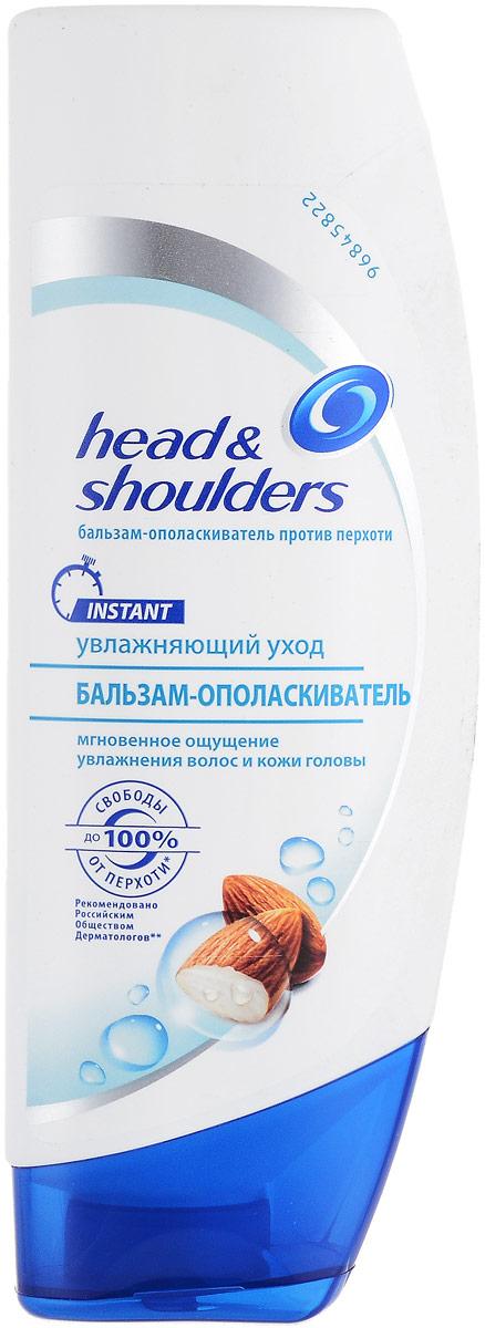 Бальзам-ополаскиватель для ухода за кожей Head & Shoulders Увлажняющий уход за кожей головы, 180 млHS-81309472До 100% свободы от перхоти!* Клинически доказанное восстановление естественного водного баланса кожи головы. Бальзам-ополаскиватель Увлажняющий уход за кожей головы с миндальным маслом восстанавливает баланс увлажненности кожи головы сразу после применения, благодаря обновленной увлажняющей формуле - она целенаправленно борется с сухостью и зудом на коже головы** и помогает бороться с перхотью. *видимой перхоти при регулярном применении **вызванные перхотью Товар сертифицирован.