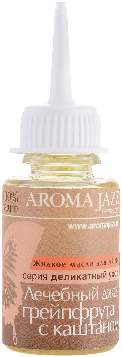Aroma Jazz Масло жидкое для лица Джаз Грейпфрута с каштаном, 25 мл2303tДействие: питает клетки тканей, контролирует баланс жидкости, оказывает влияние на процессы накопления жира в организме, нормализует работу сальных желез при жирной коже, улучшает обмен веществ, снимает отёки и повышает эластичность тканей, способствует заживлению ран, тонизирует и укрепляет иммунную систему кожи лица. Противопоказания: аллергическая реакция на составляющие компоненты. Срок хранения: 24 месяца. После вскрытия упаковки рекомендуется использование помпы, использовать в течение 6 месяцев. Не рекомендуется снимать помпу до завершения использования.