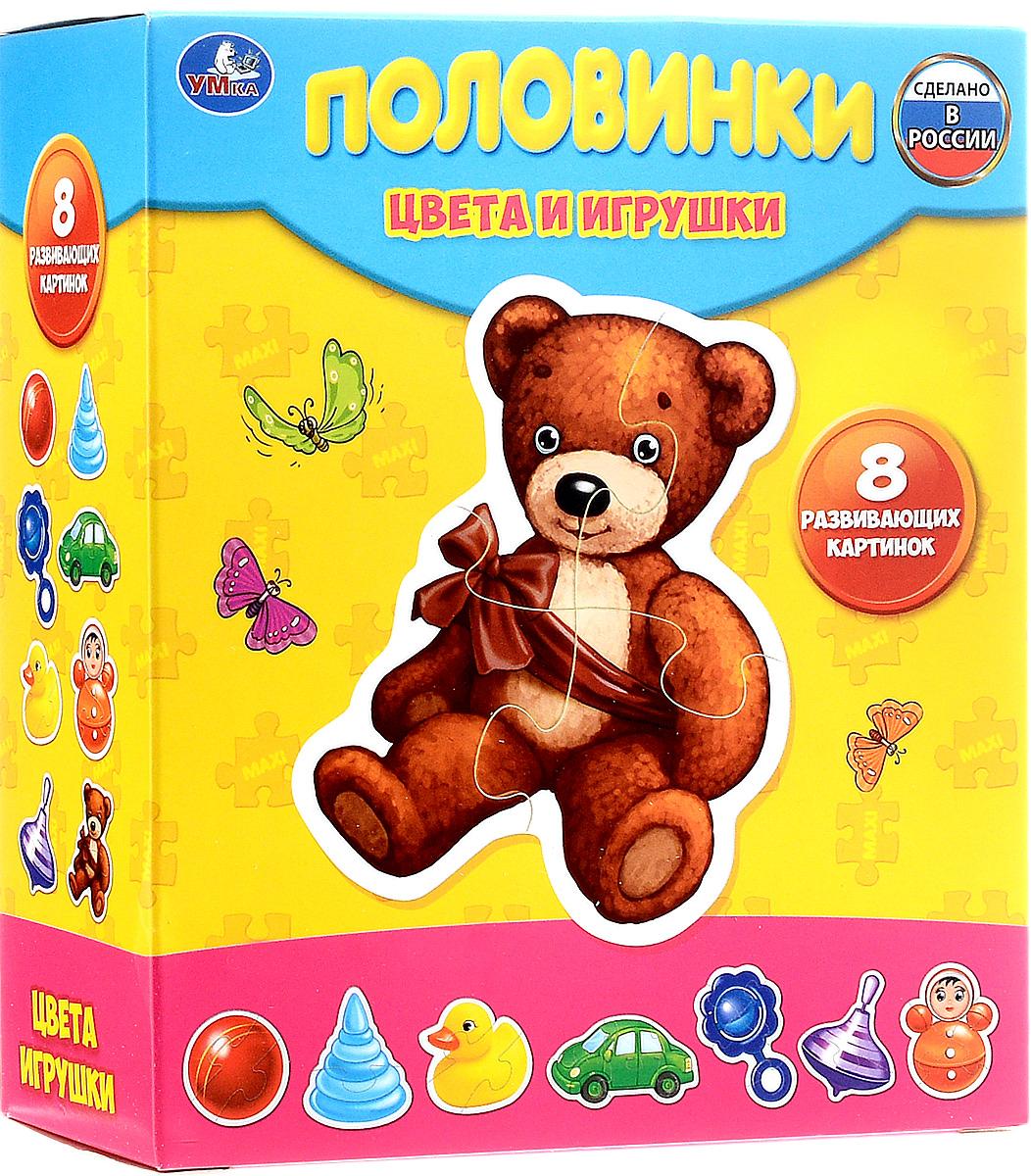 Умка Пазл для малышей Цвета и игрушки 8 в 14690590088494Если вы хотите, чтобы ваш ребенок, играя, еще и одновременно развивался, то стоит обратить внимание на такой вид детского досуга как сборка пазлов. Ведь соединяя отдельные детали, кроха будет улучшать многие полезные навыки, например, мелкую моторику рук или пространственное мышление. В данном наборе Умка Пазл для малышей Цвета и игрушки ребенок обнаружит сразу несколько красочных пазлов, из которых он сможет собрать 8 картинок в виде детских игрушек. В процессе игры малыш сможет развить логическое мышление, а также научится различать цвета. Элементы выполнены из безопасных для детей прочных материалов, высокого качества.