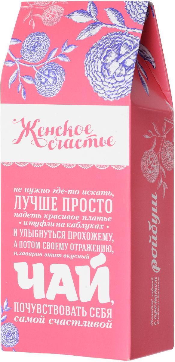 Вкусная помощь Женское счастье фруктовый листовой чай, 100 г4640000277895_розовыйФруктовый листовой чай Вкусная помощь Женское счастье - вкусный и ароматный чай ройбуш для прекрасных женщин, с добавлением кусочков яблок, цедры апельсина, ягод брусники и клюквы. Напиток богат глюкозой и не содержит кофеина. Уважаемые клиенты! Обращаем ваше внимание, что полный перечень состава продукта представлен на дополнительном изображении.