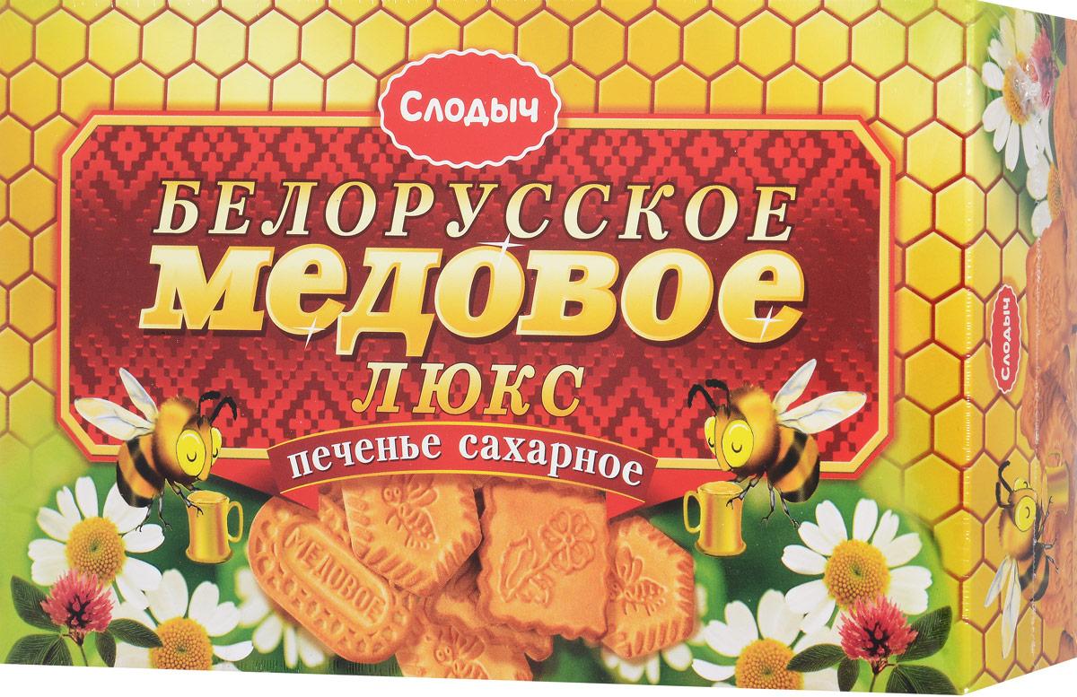 Слодыч Люкс печенье сахарное медовое, 320 г540Печенье Слодыч Люкс - сахарное печенье для вкусного и быстрого перекуса с любимым вкусом. Уважаемые клиенты! Обращаем ваше внимание, что полный перечень состава продукта представлен на дополнительном изображении.