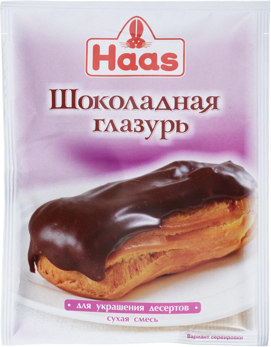 Haas шоколадная глазурь, 75 г