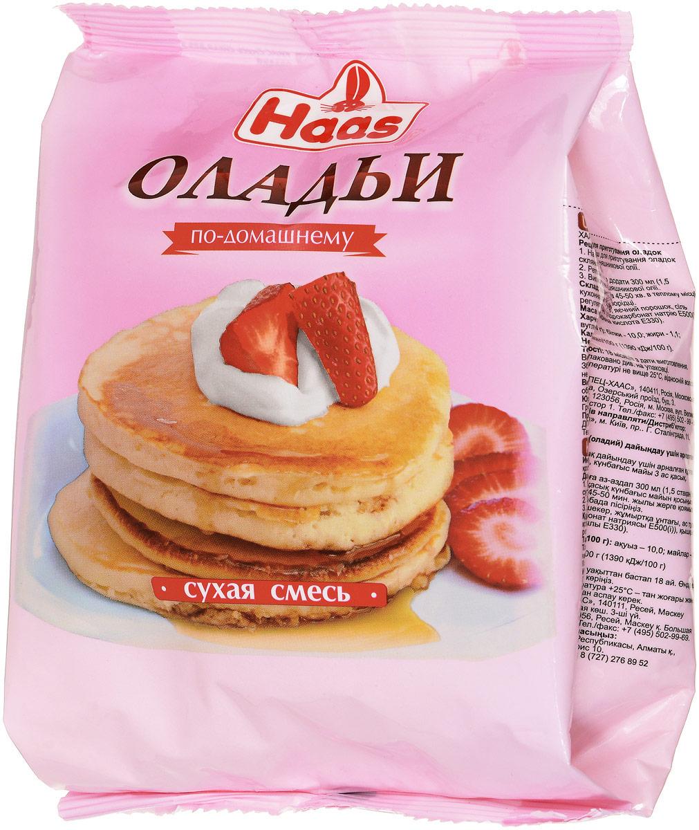 Haas смесь для оладий, 250 г228061Известно, что название оладьи в качестве определения кулинарного блюда употребляется с середины XVI столетия. Оладьи - это вкусное блюдо, которое можно приготовить быстро и без особых усилий. В зависимости от случая можно приготовить оладьи - закуску с чесноком или чесночным маслом, оладьи - второе блюдо (запекаемые с мясом под томатным соусом), и, безусловно, оладьи - десерт (с добавлением варенья, фруктов, сметаны, меда или даже сахара). Такое разнообразие возможно потому, что оладьи - это просто лепешки из хлебного, кислого или дрожжевого теста. С помощью смеси для приготовления оладий Haas вы сможете приготовить любимое блюдо еще быстрее. Уважаемые клиенты! Обращаем ваше внимание, что полный перечень состава продукта представлен на дополнительном изображении.