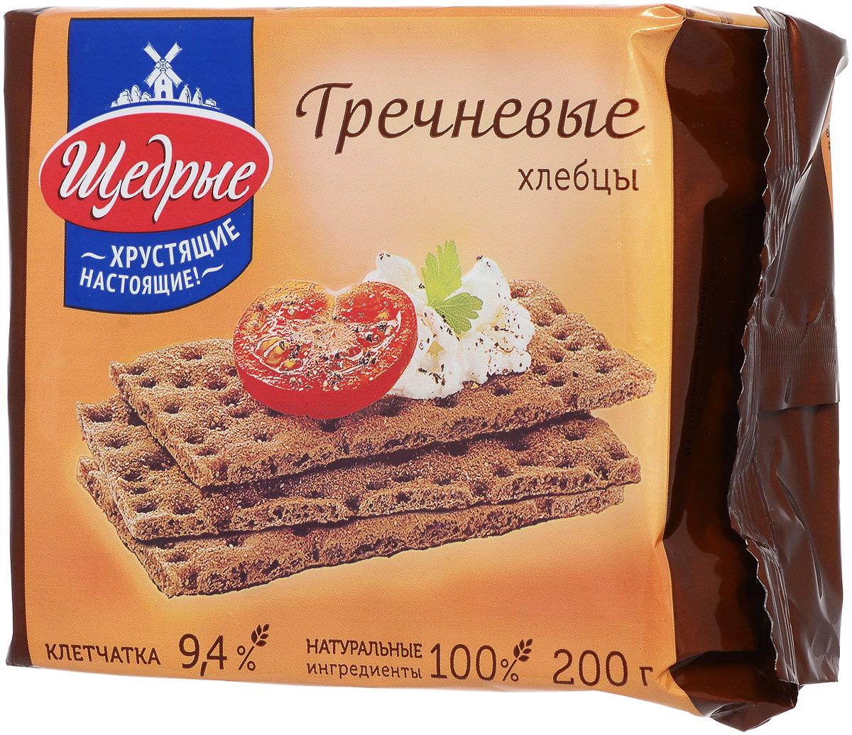 Щедрые хлебцы гречневые, 200 г