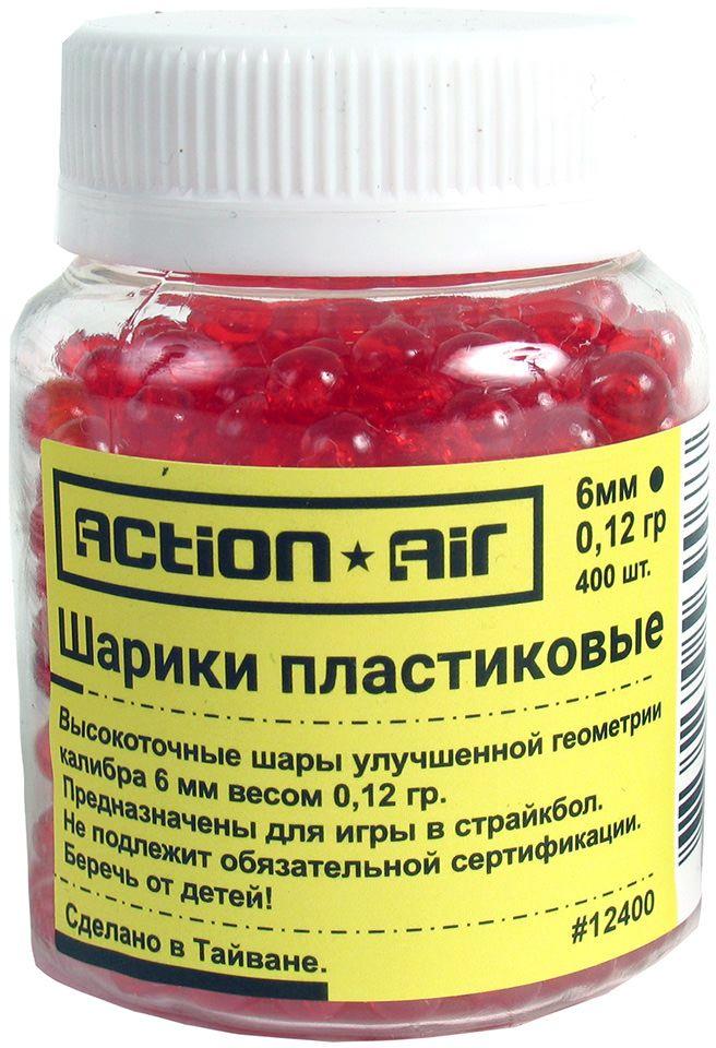 Шарики пластиковые ActionAir, 0,12 г, 400 шт12400Шарики пластиковые ActionAir 6мм 0,12 гр (400 шт). Высококачественные шарики для использования в страйкбольном оружии. Упакованы с пластиковую банку.