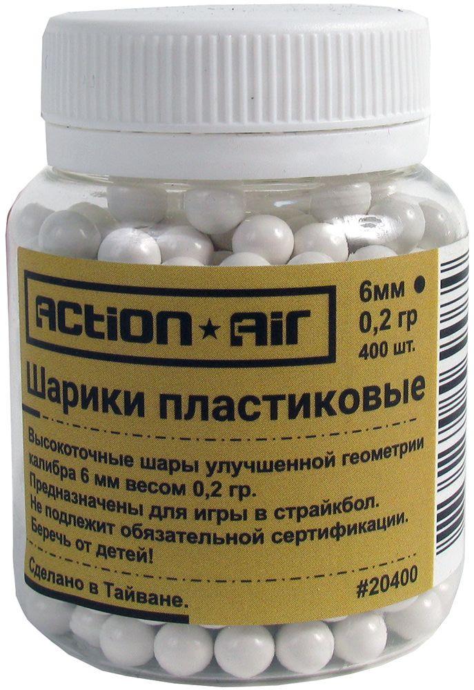 Шарики пластиковые ActionAir, 0,2 г, 400 шт