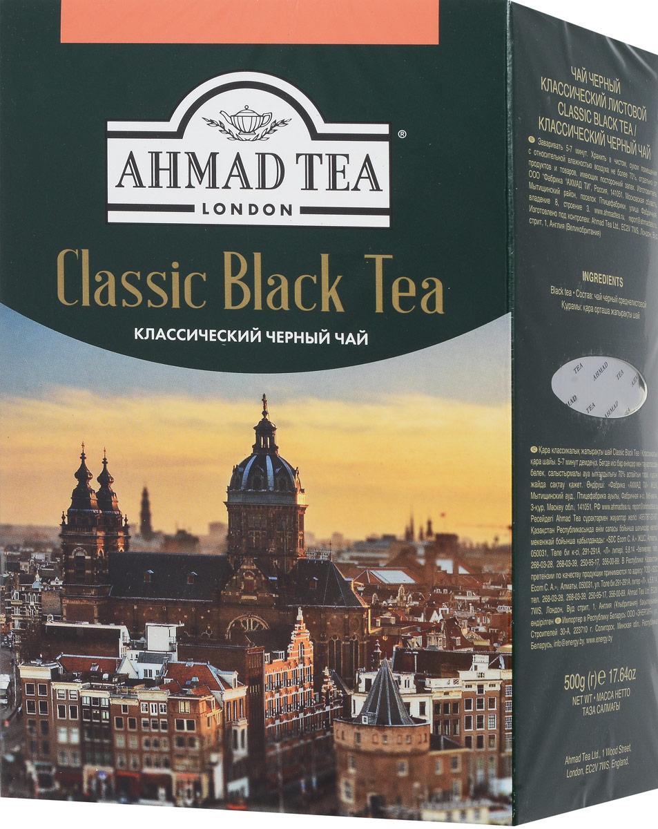 Ahmad Tea Классический черный чай, 500 г1569Секрет обаяния классического черного чая Ahmad Tea - в характерном терпком послевкусии, в глубоком, обволакивающем аромате и насыщенном настое. Чашка свежезаваренного чая - как возвращение домой, с каждым глотком погружает в атмосферу умиротворения и счастья. Заваривать 3 - 5 минут, температура воды 100°С.