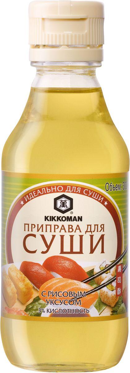 Kikkoman приправа для суши, 300 мл24124