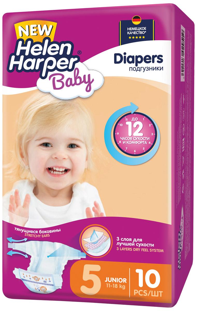 Helen Harper Подгузники Baby 11-18 кг (размер 5) 10 шт2310571/2310338Любая мама хочет, чтобы малышу было удобно, и каждый его день, полный открытий, приносил радость. Подгузники Helen Harper Baby обеспечивают до 12 часов сухости: комфортно малышам, удобно мамам. Очень мягкие внутри и снаружи, они изготовлены с учетом новейших разработок и не уступают по качеству лидерам рынка. 3 впитывающих слоя отлично распределяют и удерживают жидкость внутри, исключая протекания. Благодаря эластичным боковинкам подгузник отлично прилегает, не стесняя движений малыша. Дышащий внешний слой обеспечивает постоянный доступ воздуха. Многоразовые липучки гарантируют удобство в использовании. Подгузники не содержат отдушек и дерматологически протестированы. Helen Harper Baby - это выбор опытных мам, которые уже убедились в том, что качественные подгузники бывают не только у дорогих известных брендов! Основные характеристики: 3 Layers Dry Feel System - впитывает жидкость и надежно удерживает ее внутри подгузника, исключая протекания. ...