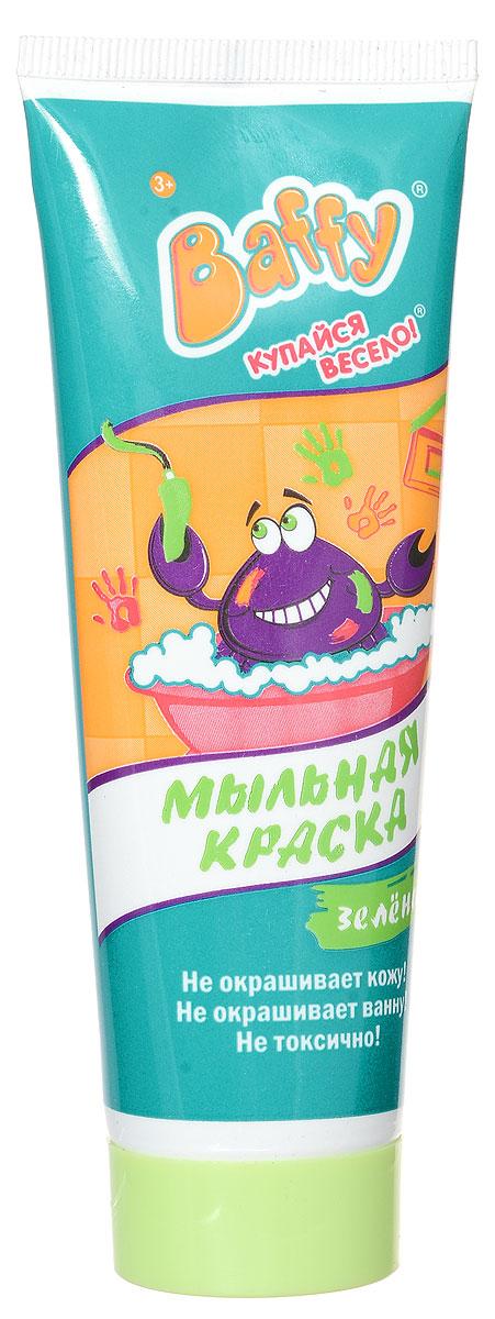 Baffy Мыльная краска цвет зеленыйD0105_зеленыйКупание в ванне превратится в увлекательную и творческую игру с помощью мыльной краски Baffy. Теперь можно рисовать прямо в ванной! Наносите краски на кожу, рисуйте на кафельной поверхности или самой ванне. Благодаря специальному мыльному составу, красками можно не только рисовать, но и мыться. Легко смываются водой. Не окрашивает кожу и ванну. Не токсично.