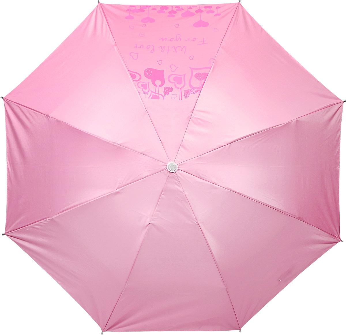 Зонт женский Эврика, механика, 2 сложения, цвет: розовый, серебристый. 9154291542Оригинальный зонт Эврика оформлен оригинальным принтом. Изделие состоит из восьми спиц и стержня, изготовленных из металла. Купол выполнен из высококачественного ПВХ, который не пропускает воду. Зонт дополнен удобной ручкой из пластика. Зонт имеет механический способ сложения: и купол, и стержень открываются вручную до характерного щелчка. br> К зонту прилагается пластиковый чехол в виде бутылки. Благодаря своему небольшому размеру, зонт легко пометится в сумку.