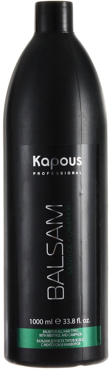 Kapous Professional Бальзам для всех типов волос с ментолом и маслом камфоры 1000 мл59Тонизирующий бальзам - кондиционер Kapous подходит для волос всех типов волос. Защищает их от механических повреждений и облегчает расчесывание. В состав бальзама входят экстракт мяты - ментол, эфирные масла камфоры и фруктовые кислоты. Компоненты бальзама образуют на поверхности кожи и волос питательный слой, который противодействует процессам выпадения и старения волос. Укрепление волос происходит благодаря поддержанию нормальных обменных процессов в волосяных луковицах и сохранению влаги в коже. Ментол дезинфицирует, снимает раздражение и зуд, создавая охлаждающий эффект, нормализует жировой баланс. Камфорное масло оказывает антисептическое, стимулирующее, укрепляющее, противовоспалительное действие, вызывает прилив крови, стимулируя кровоснабжение волосистой части головы, что ускоряет обмен веществ. Фруктовые кислоты делают волосы более гладкими и шелковистыми, облегчая при этом расчесывание.Результат: После применения бальзама волосы выглядят эластичными, упругими и здоровым.