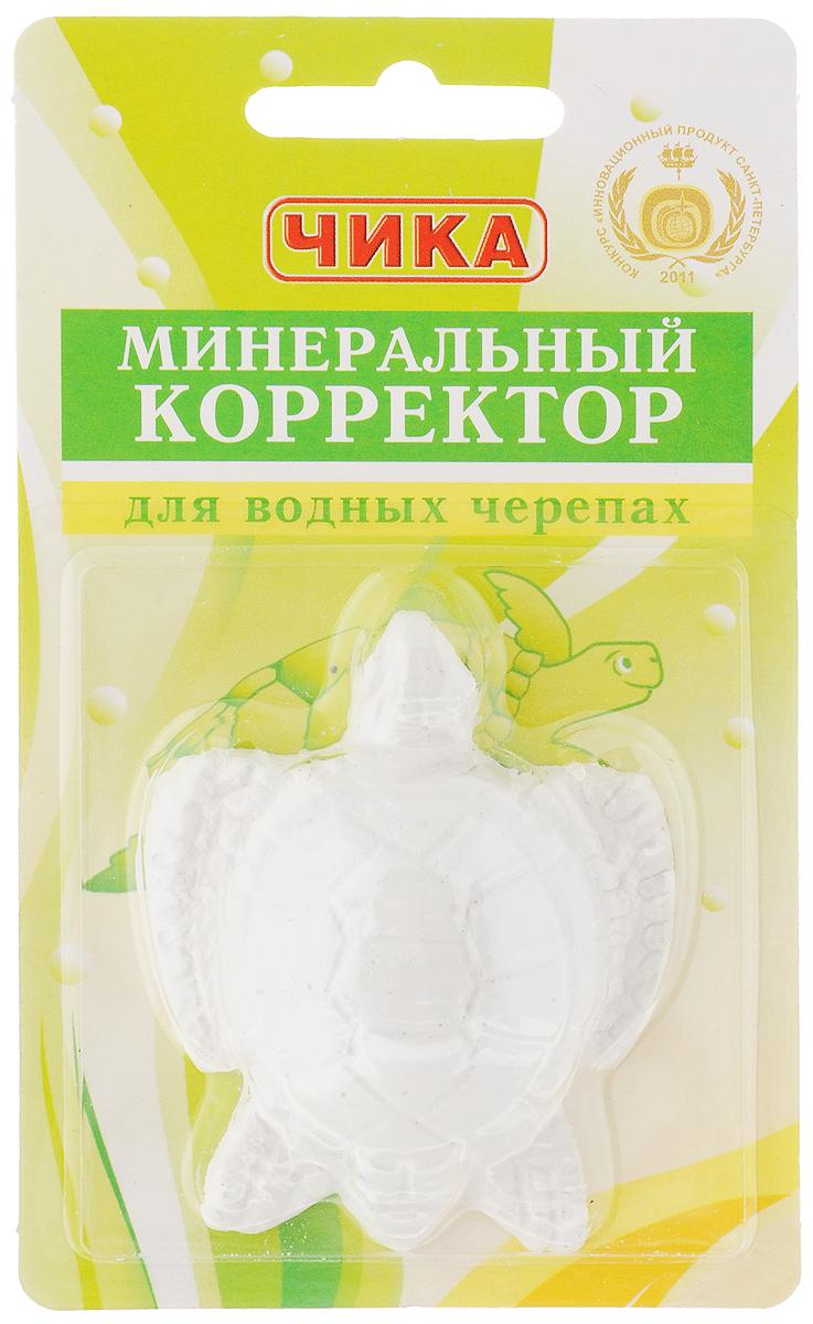 Минеральный камень Чика Корректор для водных черепах, 18 г4607045060387Минеральный камень Чика Корректор, помещенный в аквариум, растворяется, отдавая все полезные для черепахи минералы, а также очищая воду и нейтрализуя кислоты. Товар сертифицирован.