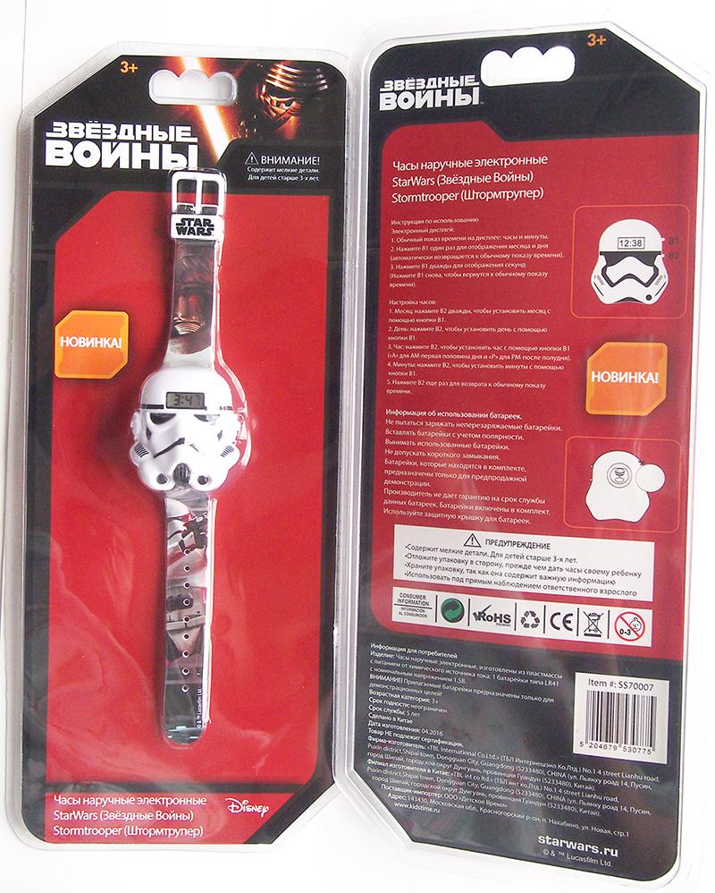Часы наручные электронные Star Wars, цвет: серый, белый. SS70007SS70007Электронные детские часы с корпусом и браслетом из пластика. Циферблат защищен от повреждений прочным пластиковым стеклом. Товар изготовлен полностью из пластмассы с питанием от химических источников тока, 1 сменный элемент включен в комплект (LR41 (AG3) 1.5 V). Рекомендуемый возраст: от 3 лет.