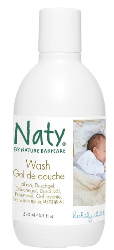 Naty Гель для душа детский 250 мл7330933140133Купание - любимое занятие маленьких малышей! Купание - необходимая процедура для поддержания иммунитета, для правильного развития нервной системы, для приучения малыша к ежедневным гигиеническим процедурам! Для купания ребенка необходимы: хорошее настроение, качественные средства для купания. Линия косметических средств Naty для детей создана на основе философии использования только натурального сырья. Преимушества: используется только натуральное сырьё, не содержит вредных компонентов, 100% без отдушек, красителей и парабенов, гипоаллергенны, одобрено дерматологами, используются материалы из возобновляемого сырья, на основе биоразлагаемых компонентов, не раздражает глазки малыша, имеет нейтральный PH-баланс, благоприятный для кожи малыша.