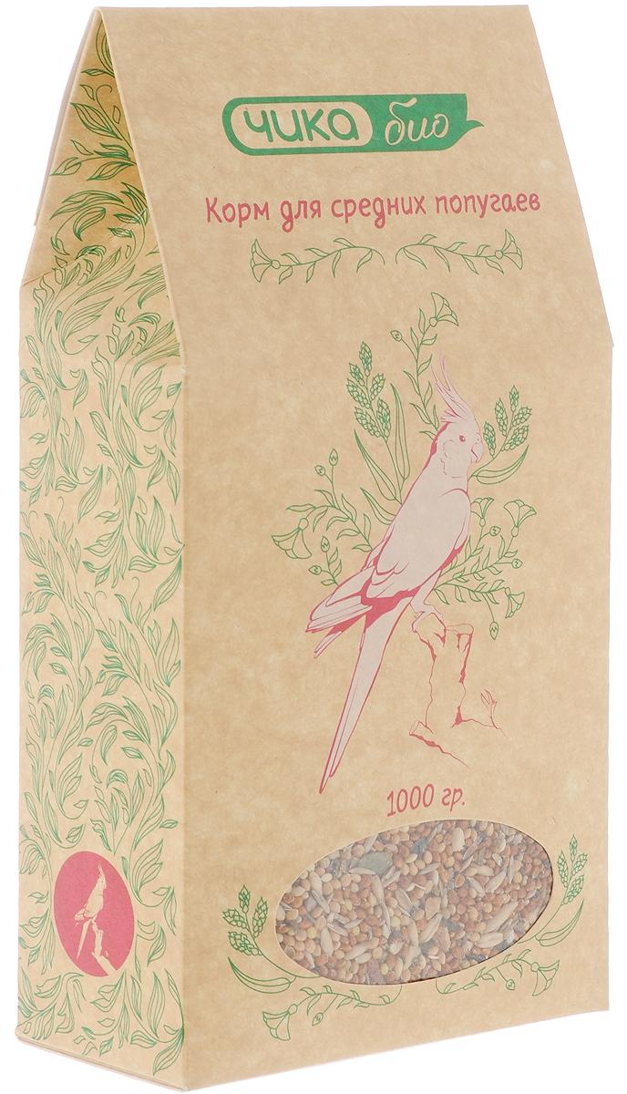 Корм Чика-био, для средних попугаев, 1000 г4607045060974Корм Чика-био идеально подходит для средних попугаев. Состоящий из тщательно отобранных натуральных компонентов, био корм соответствует ежедневным потребностям организма попугая. В состав включены злаковые и бобовые культуры, богатые белками растительного происхождения. Добавленная в состав ламинария обогащает корм витаминами, микроэлементами и йодом, так необходимыми для попугаев. Полноценная смесь для ежедневного кормления предназначена для розелл, попугаев нимфа, ожереловых и горных попугаев, монахов и аратинг.