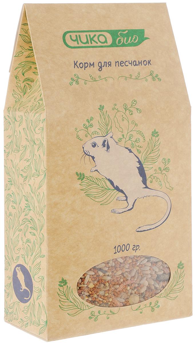 Корм Чика-био, для песчанок, 1000 г4607045060943Корм Чика-био идеально подходит для песчанок. Состоящий из тщательно подобранных натуральных компонентов, корм разработан с учётом особенностей песчанок. Низкокалорийные ингредиенты и травы помогают контролировать вес. Гаммарус является хорошей белковой добавкой. Порадуйте своего любимца качественным и полезным кормом. Товар сертифицирован.