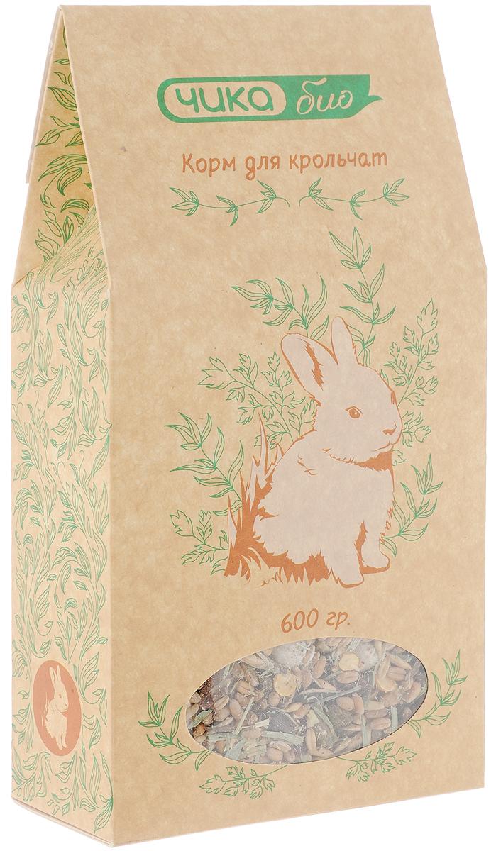 Корм Чика-био, для крольчат, 600 г4607045060981Корм Чика-био идеально подходит для крольчат. Специально разработанный состав из тщательно отобранных натуральных компонентов идеально подходит для формирования крепкого здоровья крольчонка. В смеси содержится большое количество клетчатки для оптимального пищеварения, специально подобранные травы, богатая каротином морковь, и другие добавки, важные для полноценного роста и развития. Добавленные в состав веточки и кэроб обеспечат правильное стачивание растущих резцов. Порадуйте своего любимца полноценным кормом для ежедневного кормления. Товар сертифицирован.