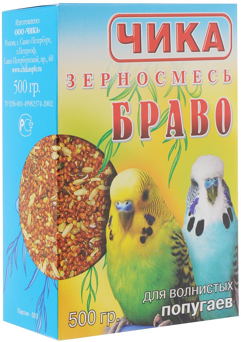 Корм для волнистых попугаев Чика Браво, 500 г4607045060073Корм для волнистых попугаев Чика Браво - это питательная кормовая зерносмесь, которая состоит из компонентов, необходимых для развития и содержания молодых и взрослых птиц в отличной форме. Одной птице в сутки необходимо давать 1,5 - 2 столовые ложки зерносмеси. Товар сертифицирован.